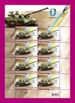 2016 Mi:UA1538 Klb Minisheet National military equipment Tank Oplot