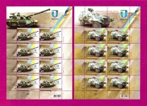 2016 Mi:UA1537-1538 Klb Minisheets National military equipment Armored car Dozor and Tank Oplot