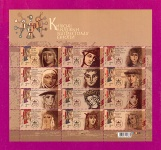 2016 Mi:UA1545-1556 Klb Minisheet Kiev Princesses on thrones of Europe