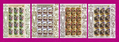 Minisheets National minorities Jews SERIES