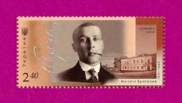 марка Булгаков