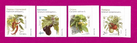 2016 Mi:UA1572-1575 Vegetables CORNER WITH THE WORDS SERIES