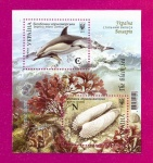 2017 Mi:UABlock140 (1606-1607) Souvenir sheet Joint Issue of Ukraine and Bulgaria. The Black Sea
