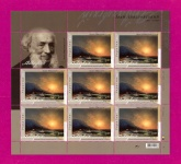Minisheet Birth Bicentenary of Ivan Aivazovsky