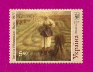 марка Яблонская