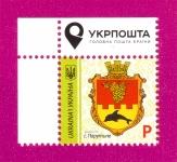 9-й стандарт Украина