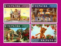 2017 Mi:UA1670-1673 Ukrainian Cartoons SERIES