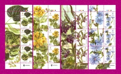 2017 Mi:UA1629-1632 Part of the sheetlet Medicinal Plants. LEFT SERIES with coupons
