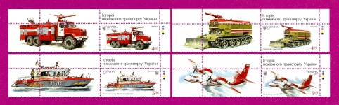 2017 Mi:UA1658-1661 Part of the sheetlets Fire Transport SERIES UP with coupons