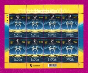 Minisheet UEFA Champions League Final