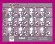 Minisheet 130th Birth Anniversary of Zelman Vaksman
