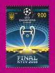 2018 Mi:UA1687 UEFA Champions League Final