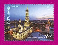 марка Харьков