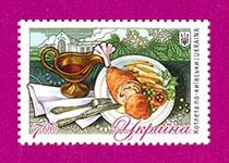 марка котлета по киевски