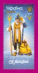 марка Святой Николай
