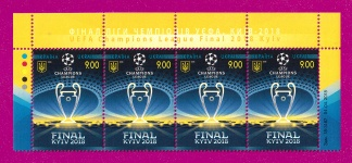 2018 Mi:UA1687 Part of the sheetlet UEFA Champions League Final UP