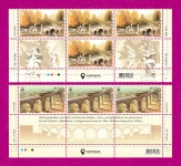 2018 Mi:UA1689-1690 Part of the sheetlets Bridges Europa CEPT SERIES DOWN