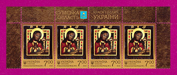 2018 Mi:UA1760 Part of the sheetlet Icon of Holy Mother of Okhtyr UP
