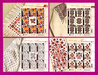 Minisheets Ukrainian Embroidery SERIES-2018