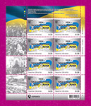 Minisheet Centenary of Act of Ukrainian Unity
