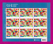 Minisheet 145th Anniversary of Universal Postal Union
