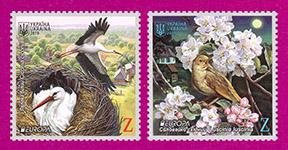 марки Птицы Серия