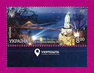 Киев НАДПИСЬ НА ПОЛЕ