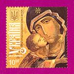 марка Вышгородская икона