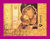 угол с надписью Укрпочта