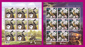 Minisheets Ukrainian birds stork and nightingale