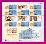 Minisheet Centenary of Ivan Franko National Drama Theatre