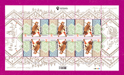Minisheet Europa CEPT. Ancient Postal Routs