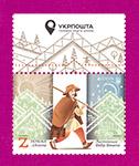 Почтальон с Укрпочта