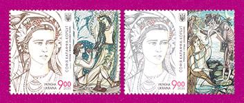 марки Леся Украинка