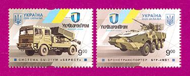 2020 Военная техника марки