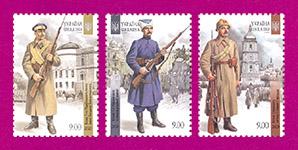 2020 укр.армия марки