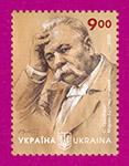 марка Кропивницкий