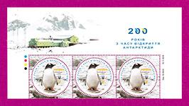 верх листа Антарктида